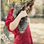 Primer aniversario de la revista Naif
