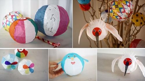 globospapel Alegres globos de papel japoneses