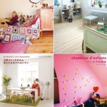 Habitaciones inspiradoras para niños