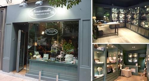 Normandie Tiendas de ropa bonitas para niños