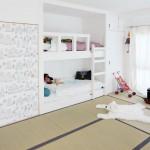 Una casa con niños en Tokio
