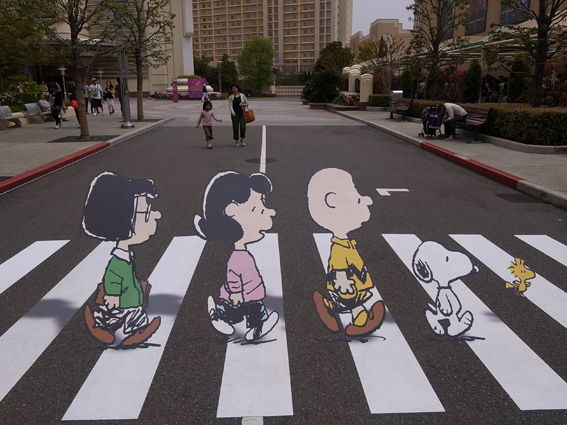 Charlie Brown, Snoopy & Company