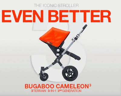 Bugaboo Cameleon 3, el bólido de las sillitas de niños