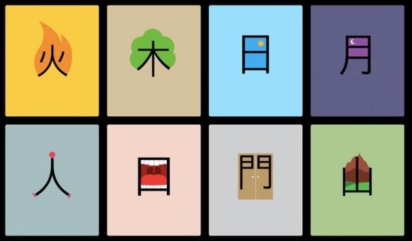 aprender chino niños