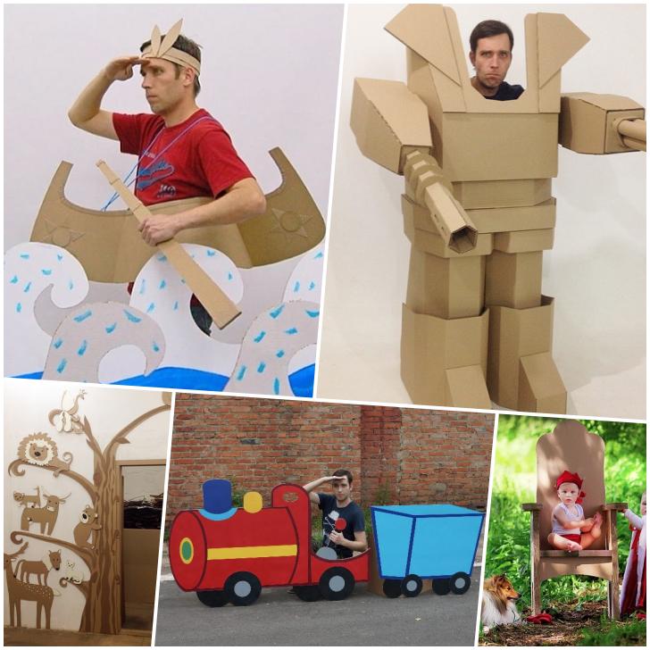 Manualidades de cartn con Cardboard Dad