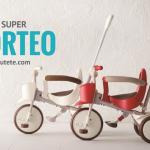 SUPER SORTEO: Gana un triciclo IIMO para este verano